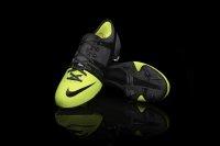 Nowoczesne buty piłkarskie