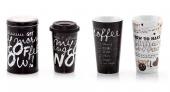 Kuchenne dodatki inspirowana kawą w home&you